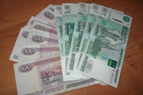 Мужчина похитил 12 тысяч рублей у пенсионера