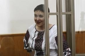 Россия получила запрос на выдачу Савченко