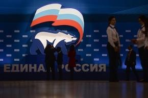 Опубликованы предварительные итоги праймериз «Единой России» в Петербурге