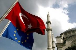 Власти Турции отменили визовый режим со странами ЕС