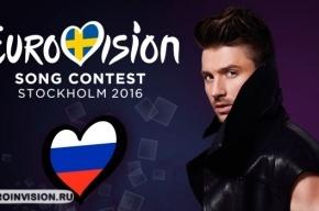 Лазарев смог пройти в финал «Евровидения»