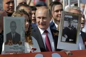 Путин возглавил шествие