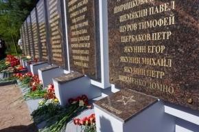Мемориал ВОВ отреставрировали в Понтонном с ошибками