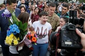Савченко заявила, что готова снова вернуться на поле боя