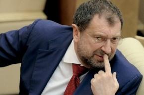 Испания хочет арестовать депутата Резника