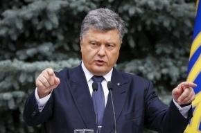 Порошенко намерен вернуть Крым в состав Украины