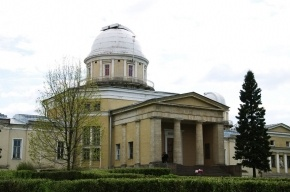 Пулковская обсерватория будет согласовывать строительство на прилегающей территории