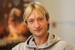 Евгений Плющенко попал в состав сборной России
