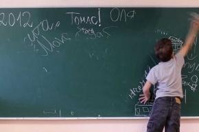 Педагога отстранили от работы за сложные домашние задания первоклассникам