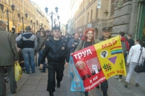 Трое активистов задержаны во время акции в центре Петербурга