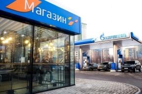 Сеть АЗС «Газпромнефть» поддержит активных автоволонтеров Санкт-Петербурга