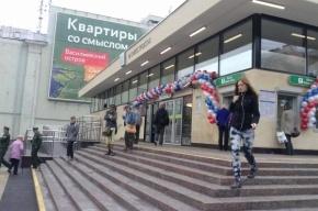 Фото: Станция «Василеостровская» работает