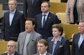 Верховный Суд поддержал головное наказание за оскорбление гимна России