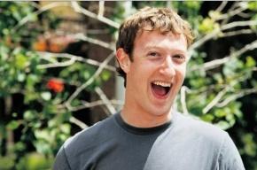 Глава Facebook снесет четыре соседских дома, загораживающих ему вид из окна