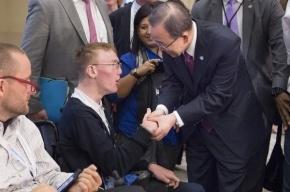 Пан Ги Мун пожал руку девятикласснику Ивану Бакаидову