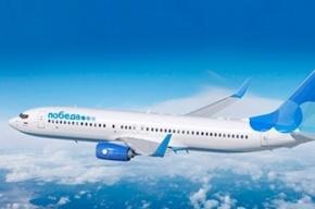 Лоукостер «Победа» будет осуществлять полеты в Барселону