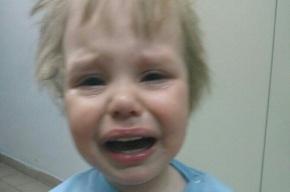 Дошкольник потерялся в Красногвардейском районе