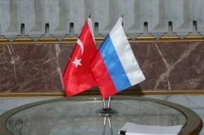 Анкара предложила Москве создать рабочую группу для нормализации отношений