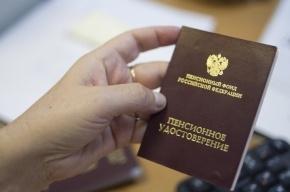 Путин повысил пенсионный возраст чиновников