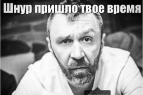 Шнуров прокомментировал приглашение на «Евровидение 2017»