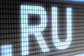 Минкомсвязи разработало законопроект о полном контроле государства над Рунетом