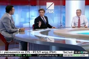 Чистка в РБК началась после статьи о дворце Путина