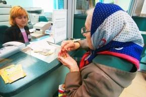 Минэкономразвития поддержало увеличение пенсионного возраста до 63-65 лет