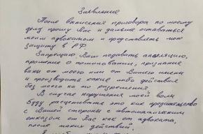 Савченко наотрез отказалась просить у Путина помилования