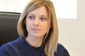 Роском заблокировал в России сайт проекта «Крым. Реалии»