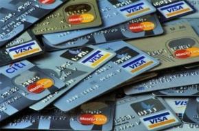 Сбербанк полностью откажется от пластиковых карт через три года