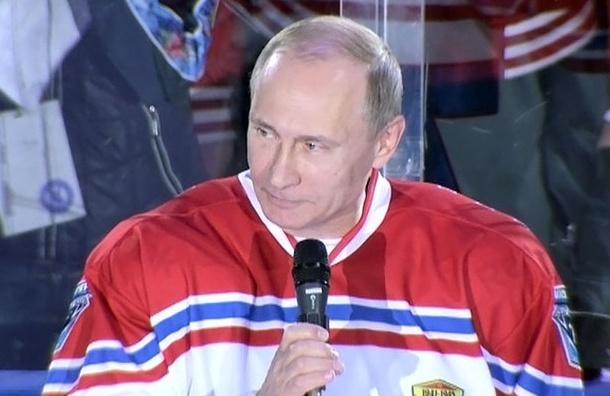 Путин сыграл в Гала-матче Ночной хоккейной лиги