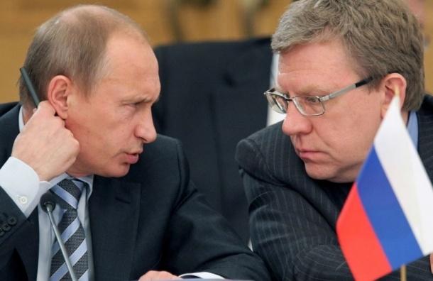 Кудрин попросил президента снизить политическую напряженность ради развития