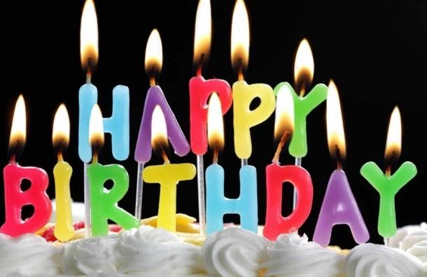 Песню Happy Birthday To You признали всеобщим достоянием