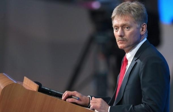 Песков назвал слухи о связи Кремля с хулиганами «русофобской истерикой»