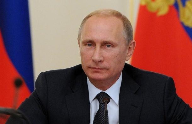 Выступление Владимира Путина на ПМЭФ-2016