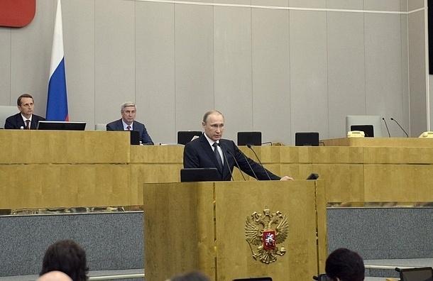 Владимир Путин: интеграция Крыма в РФ – исторический итог работы Госдумы