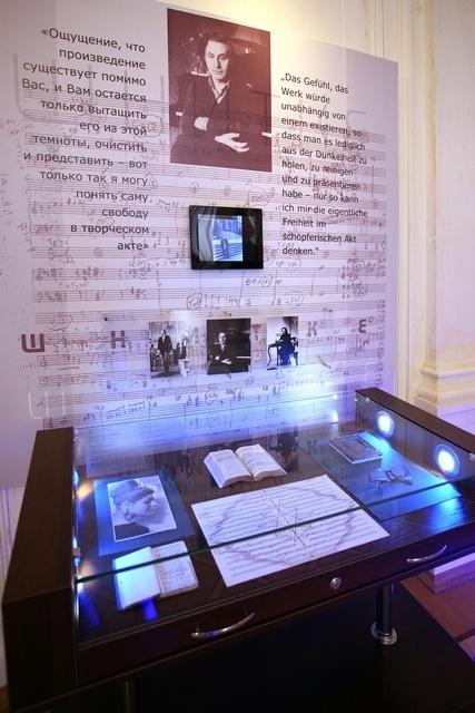 _Выставка, Шнитке1