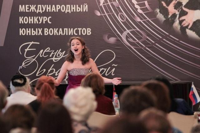 _Rонкурс юных вокалистов Елены Образцовой