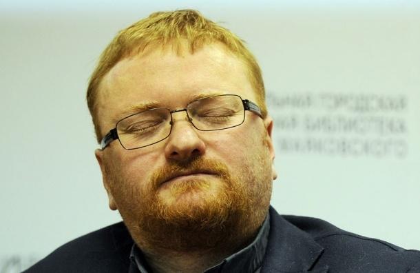Законопроект комитета Милонова насмешил депутатов