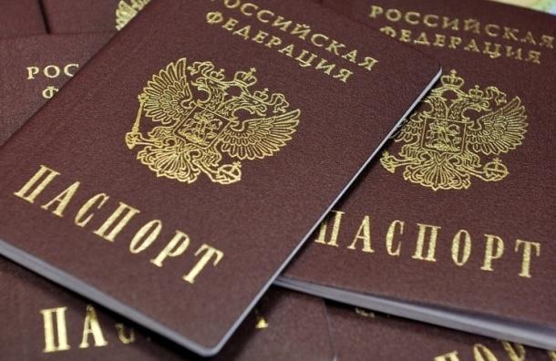 Петербурженка получала кредиты по краденным паспортам