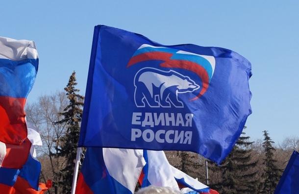 Единороссы опубликовали список на праймериз в ЗС