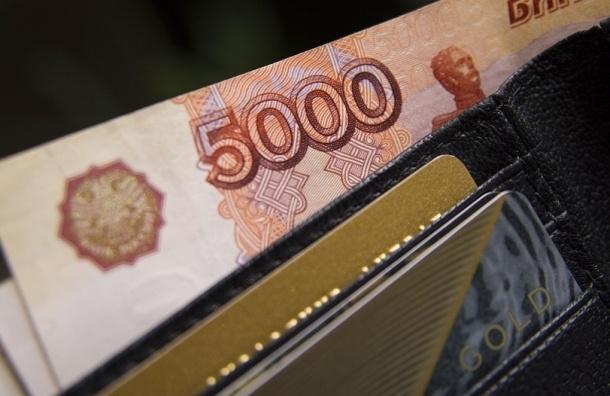 Сотрудник колонии в Петербурге попался на взятке в 100 тысяч рублей