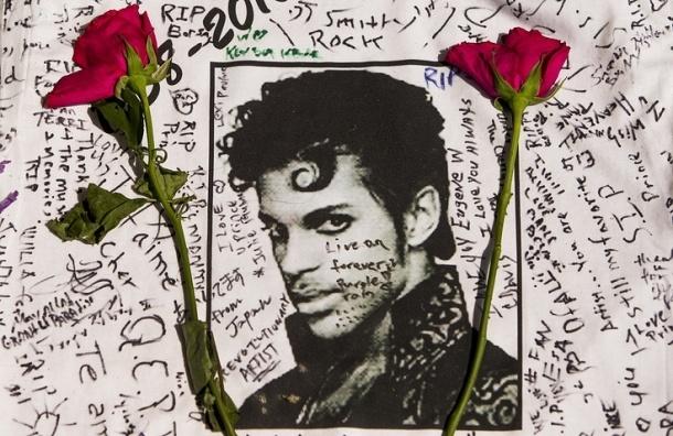 Звезда музыкальной сцены Принс умер от передозировки опиатами