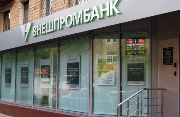 МВД изъяло килограммы драгоценностей по делу Внешпромбанка
