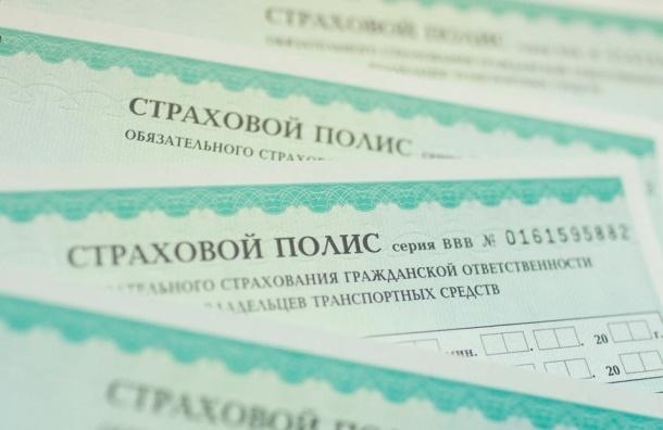ЦБ разрешил россиянам вернуть деньги за навязанную страховку