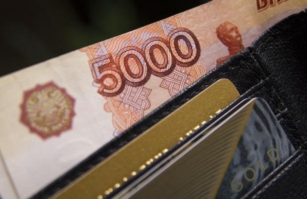 ЦБ России оставил без лицензии банки «Интеркредит» и «Приско капитал банк»
