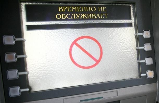 Двое неизвестных унесли из банкомата на Гражданском проспекте 8 миллионов