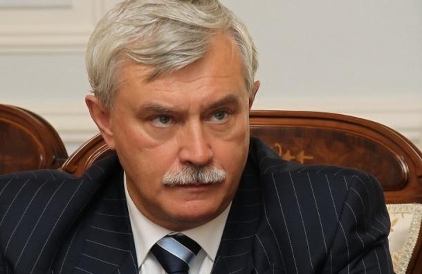 Георгий Полтавченко включен в список «единороссов» на выборы в Госдуму