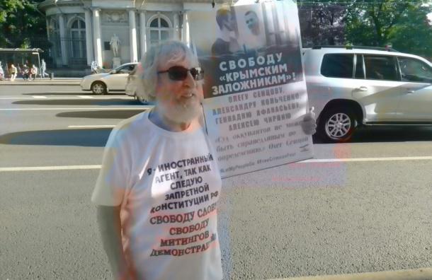 Пикеты в поддержку «украинских заложников» начались на Невском проспекте