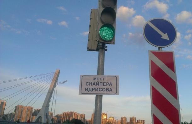 Мост Кадырова переименовали в мост Снайпера Идрисова